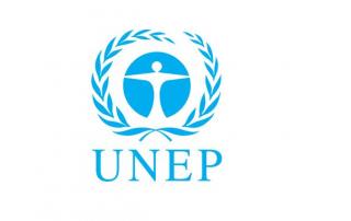 Merki UNEP